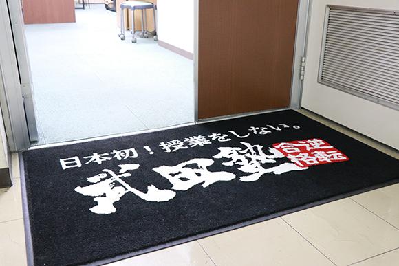武田塾札幌校 入り口
