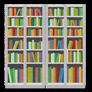 【教務ブログ】読んでみた本たち