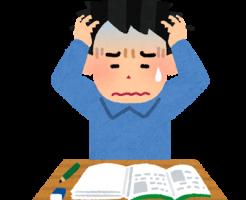 『勉強しているのに成績が上がらない!?』