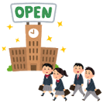 オープンキャンパス参考情報~中央大学~