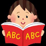 【教務ブログ】身の周りにある英語