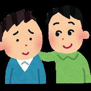 浪人生に友達は必要か? 不必要か?!(in 武田塾)