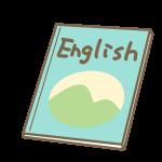 英文解釈について