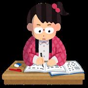 【講師ブログ】~「受験の思い出」と「大学生活」~北大法学部女子