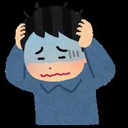 【教務ブログ】数学か社会か~文系の悩み~