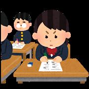 英語の長文、どっちから読む?