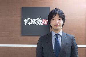 武田塾札幌校校舎長